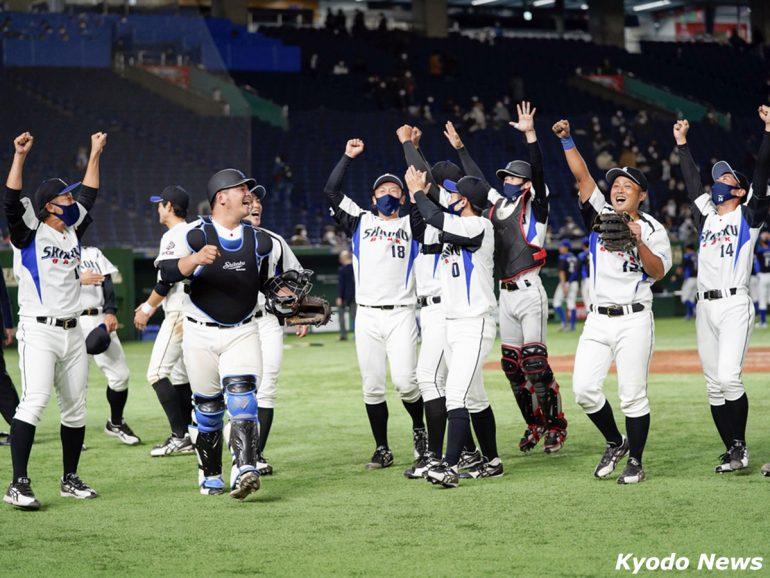 都市 対抗 野球 2020 日程