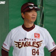 2年連続防御率最下位のヤクルト 尾花高夫氏、伊藤智仁氏のコーチ就任を発表