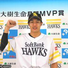 ソフトバンク・柳田が通算7度目の月間MVP 主要4部門でトップ、開幕&閉幕W受賞
