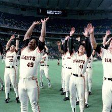 巨人史上最強助っ人は、打率4割に最も近付いた翌年になぜ日本を去ったのか?【クロマティ・最後の1年】