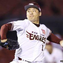 楽天・松井、来季は再びクローザーに「どこで投げればチームのためになるかを考えて」