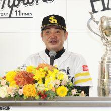 V9以来の日本一4連覇に工藤監督「僕の足りないところを選手たちがカバーしてくれたおかげ」