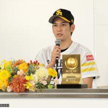 日本シリーズMVP受賞の栗原「楽しもうとした結果がいい結果につながった」