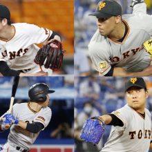 巨人が背番号をシャッフル…  戸郷、松原ら計18選手の変更を発表