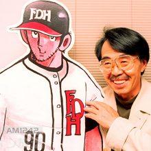 水島新司『あぶさん』のモデルは二刀流の先駆者だった