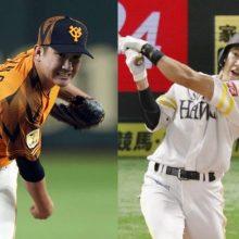 MVPはパが鷹・柳田、セは巨人・菅野
