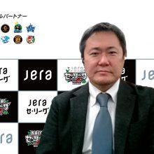 セ・リーグ初のタイトルパートナー「JERA」 広報室長に聞くパートナーシップの理由と来季の展望