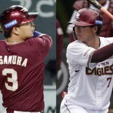 楽天、浅村と鈴木がベストナインに選出! 浅村は「二塁手部門」5年連続5度目
