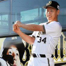 吉田正尚がオリックスの選手会長に就任!「チームが良い方向に向くように」