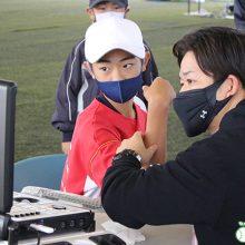200人の球児が受診した奈良スポーツ検診