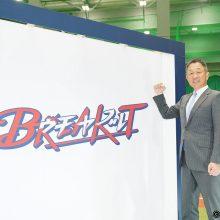 西武の来季スローガンは「BREAK IT」!辻監督「自分の殻を打ち破ってもらいたい」