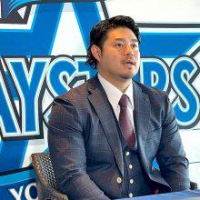 DeNA宮﨑敏郎が見据える来季「キャリアハイを目指してやっていきたい」
