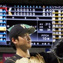 実は大谷翔平だけじゃない? 珍打順「1番・投手」でスタメン出場した男たち