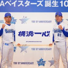 DeNAの今季スローガンは『横浜一心』に! 三浦新監督が考案「これまで以上に結束することが必要不可欠」