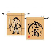 ロッテ、安田の将棋デザイングッズを販売「兄とリモート将棋などもしています」