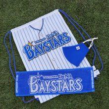 DeNAが縁のある6自治体の学童野球チームにYDBギフトバッグを配布