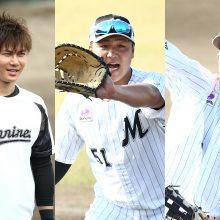 一軍では初!ロッテ期待の若手・安田、藤原、山口が揃って打点