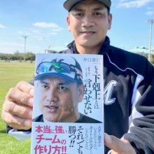 ロッテ・井口監督のインタビューが8日の『ショウアップスポーツ』で放送!