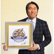 3月25日放送の『ショウアップナイタースペシャル』で松井秀喜さんのインタビューが放送!