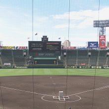 【日程・結果】『第93回選抜高等学校野球大会』