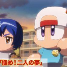 「パワプロ」がWEBアニメに!3月20日(土)からYouTubeで配信開始