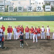 序盤のチャンスを走塁ミスで逸した広島…解説陣も「あの打球なら還ってこないと…」