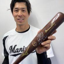 ロッテ、岡のサヨナラ弾バットをサイン付きでプレゼント!「大切に飾っていただけると嬉しい」
