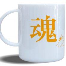 日本ハムが交流戦の来場者プレゼント発表 杉谷プロデュース「魂」マグカップなど