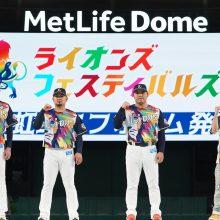 西武が夏季限定「彩虹ユニフォーム」お披露目 7~8月の計17試合で着用予定