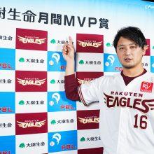 プロ野球「3・4月の月間MVP」決定!ロッテのマーティンと巨人・髙橋が初受賞