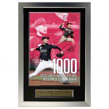 ロッテ、石川のプロ通算1000投球回記念グッズを受注販売