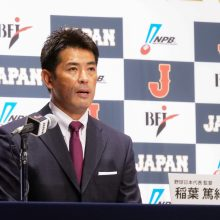 『東京オリンピック』に向けた野球日本代表内定選手24名が発表!