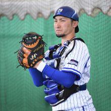 DeNAが伊藤光と蝦名達夫のクリーニング手術終了を発表