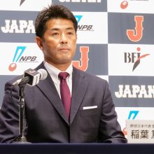 稲葉ジャパン東京五輪内定24名が発表 柳田「一生に一度の経験」田中将「今回は金メダルを」