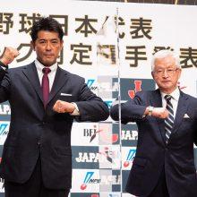 【侍ジャパン】東京オリンピック内定選手の中学出身チームを調べてみた!