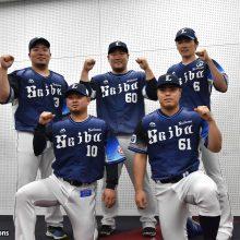 """球宴に西武からパ最多の5選手が選出!山川「一緒に""""どすこい""""ができたら」"""