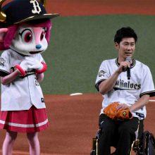 """オリックスの""""なにわのHERO始球式""""に東京パラ内定の上山友裕さん「開会式をこえる感動」"""