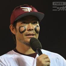 オールスターMVP楽天・島内 星稜高校、明治大学で学んだ「人間力野球」で目指す2度目の日本一