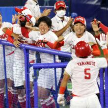 ソフト・日本代表が悲願の金メダル 宿敵アメリカ下し13年越し五輪連覇