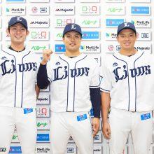 本拠地での球宴に西武から新たに3選手!今井、松本、呉が初出場