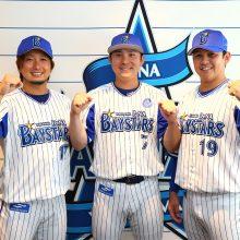 オールスターにDeNAから三嶋一輝、佐野恵太、山﨑康晃の3選手が監督選抜で選出!「光栄です」