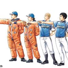 """日本ハムが宇宙兄弟とコラボ企画! 野村と伊藤が宇宙飛行士に""""変身"""""""