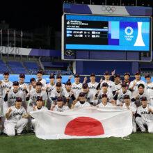 侍ジャパン・稲葉監督が青柳のサプライズに感謝「栗原選手もムネも」「最高のチーム」