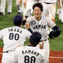 サヨナラ勝ちの日本代表・稲葉監督が選手たちに賛辞 「すぐに取り返していたので」