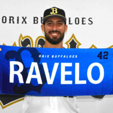 オリックスの新助っ人ラベロが入団会見「何打席か立てばチームに合流できる」