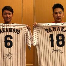野球日本代表・侍ジャパンがアンダー世代をサポート!「ヤフオク!」で着用ユニのチャリティオークションを開催