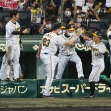 首位、阪神、6点差を追いつき引き分け!金村義明氏「冷静に3連戦を振り返って…」