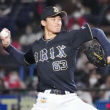 連敗ストップなるか?! オリックス・山﨑颯一郎が日本ハム戦へ「やりたいことはしっかりできた」