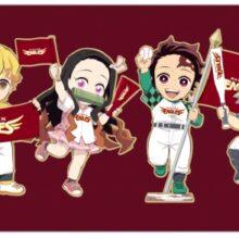 楽天が10月2日にアニメ「鬼滅の刃」コラボイベントを開催