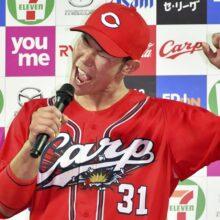 広島・坂倉が逆転サヨナラ弾で初2桁HR 首位打者浮上も「そっとしておいて」